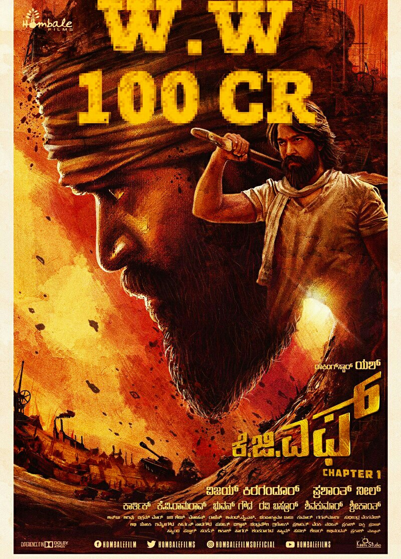 Yashs Kgf Crosses Rs 100 Crore First Kannada Movie To Achieve
