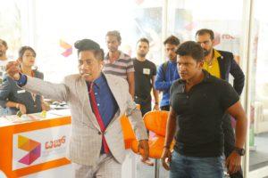 Natasarvabhouma movie fight