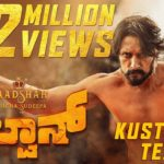 Pailwaan 2019 Kannada Movie