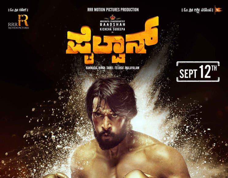 Cini Mirror   Kannada Film News