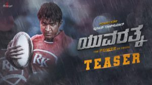Yuvarathnaa Teaser