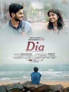 Dia Kannada movie