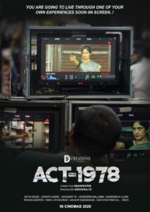 Act 1978 movie