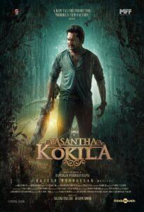 Vasantha Kokila