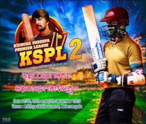 KSPL2