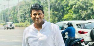 Natasarvabhouma movie 2019