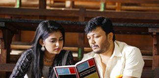 Geetha Movie